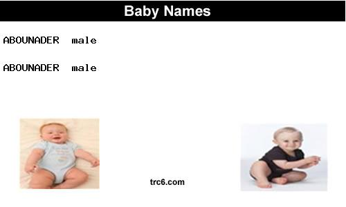 abounader baby names