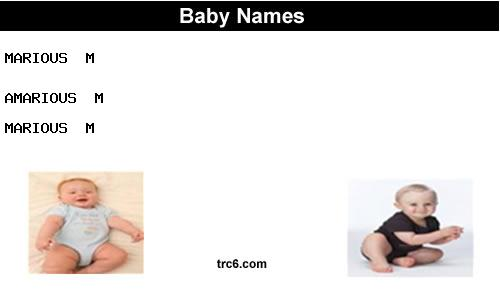 marious baby names
