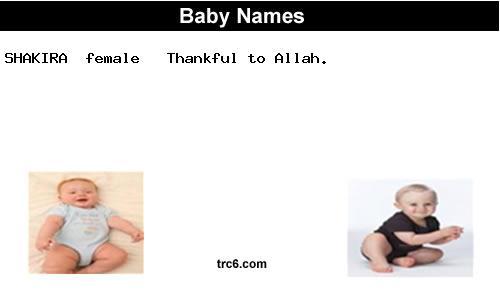 shakira | name meaning & origin | baby name shakira meaning