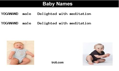 yoganand baby names