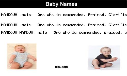 mamdouh baby names
